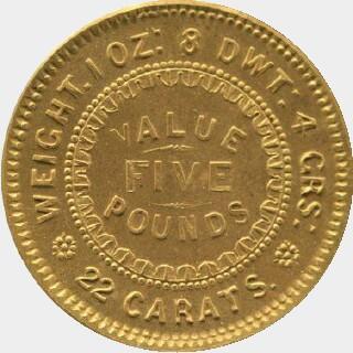 1852 Restrike (1921) Adelaide Five Pound reverse