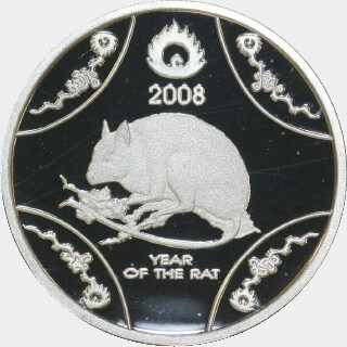 2008 Silver Proof One Dollar reverse