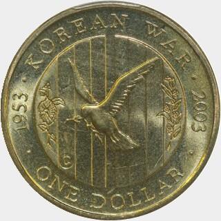 2003-S  One Dollar reverse