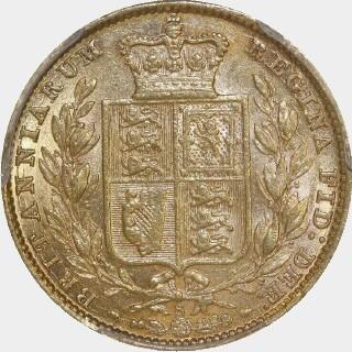 1878-S  Full Sovereign reverse