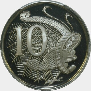 1971 Proof Ten Cent reverse