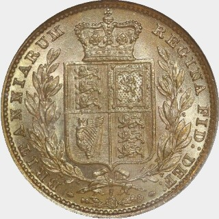 1881-S  Full Sovereign reverse