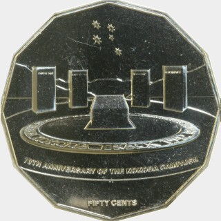 2012  Fifty Cent reverse