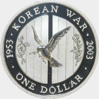 2003 Silver Proof One Dollar reverse
