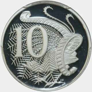 2004 Silver Proof Ten Cent reverse