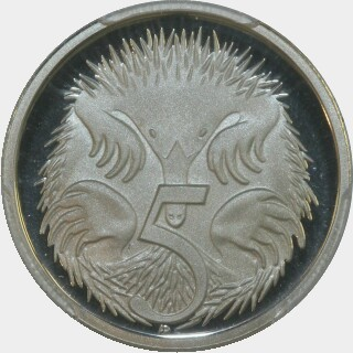 1991 Silver Proof Five Cent reverse