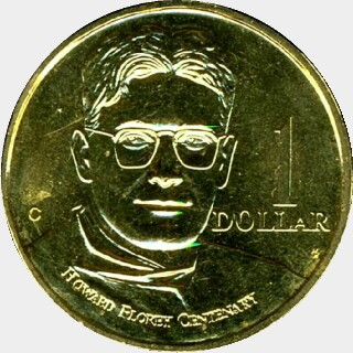 1998-B  One Dollar reverse