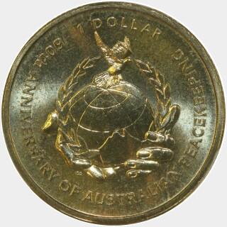 2007  One Dollar reverse