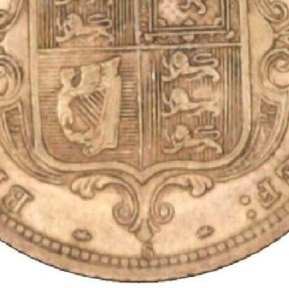 S under the Shield indicates Melbourne mint (this coin)