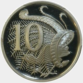 1991 Silver Proof Ten Cent reverse