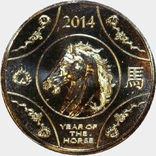 2014  One Dollar reverse