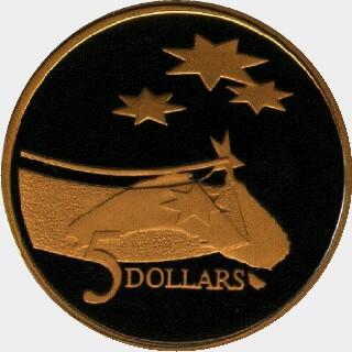 1992 Silver Proof Five Dollar reverse