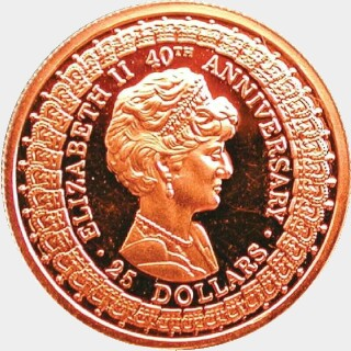 1992  Twenty Five Dollar reverse