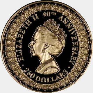 1992 Proof Two Hundred Fifty Dollar reverse