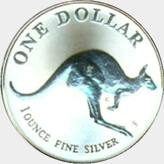1993 Start-Stop Milling One Dollar reverse