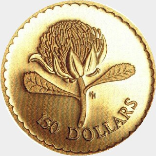 1995 Proof One Hundred Fifty Dollar reverse