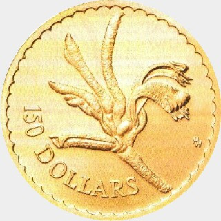 1997 Proof One Hundred Fifty Dollar reverse