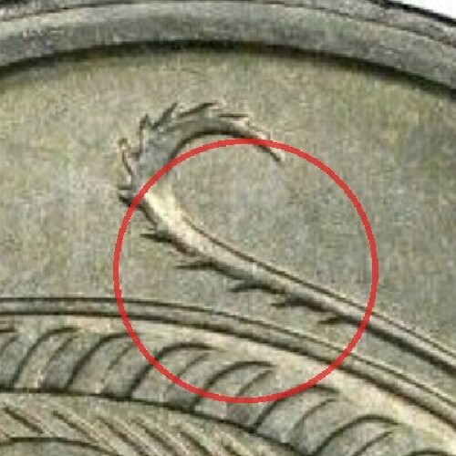 Five spurs indicate minted in London
