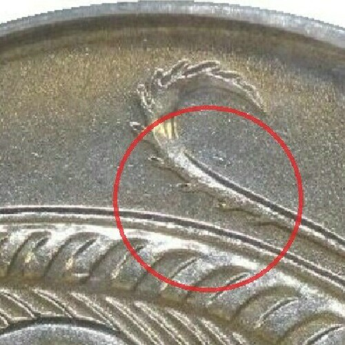 Four spurs indicate minted in Canberra.