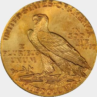 1913-S  Five Dollar reverse