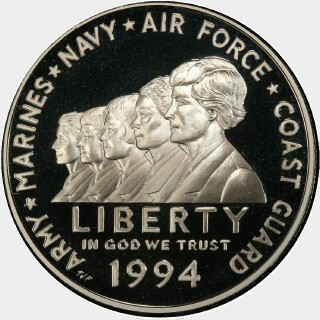 1994-P Proof Dollar obverse