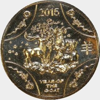2015  One Dollar reverse