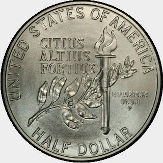1992-P  Half Dollar reverse