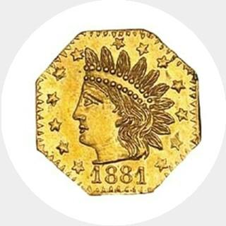 1881  Quarter Dollar obverse