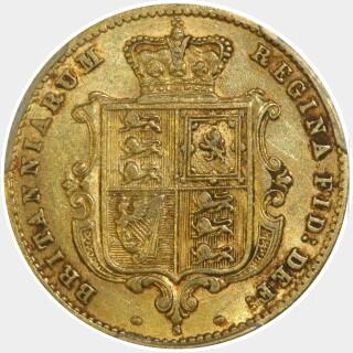 1871-S  Half Sovereign reverse