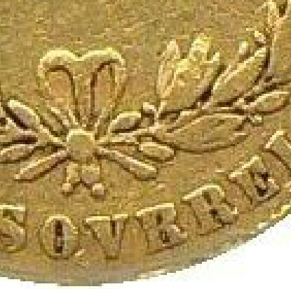 Legend of the error coin showing SOVRR