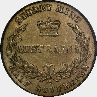1857/5 Overdate Half Sovereign reverse