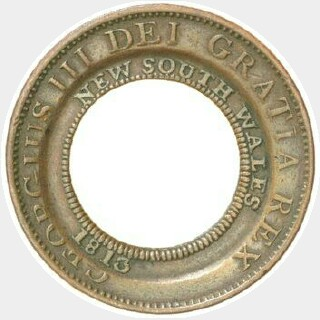 1813 Trial Holey Dollar reverse